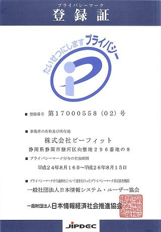 pmark_update02